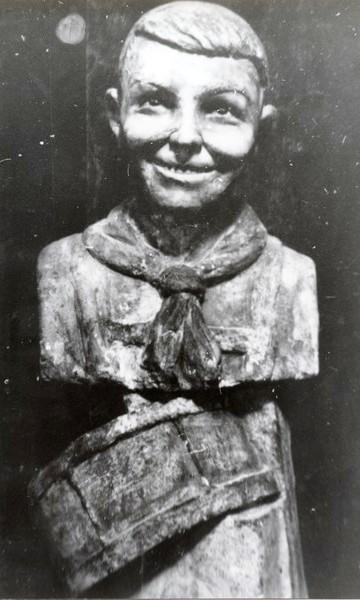 (16) Пионер (1923г.)
