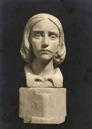 (11) Сербия (1917г.)