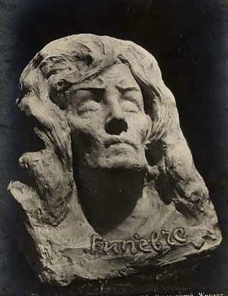 (11) Жизнь - это сон томительный и нудный... (1908г.)