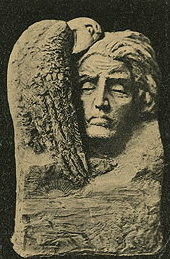 (7) Невозвратное (1915г.)