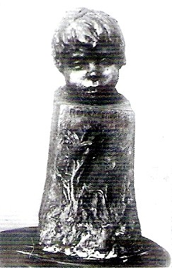 (21) Петька-репей (1928г.)