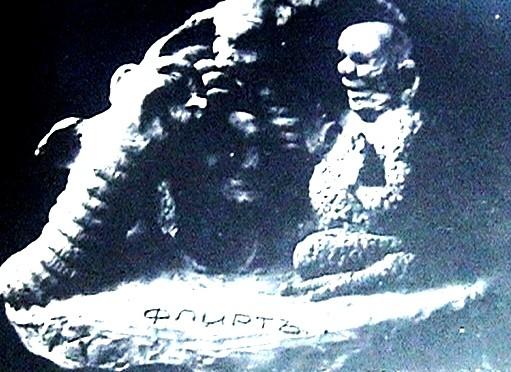 (16) Флирт (1907г.)