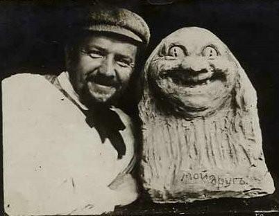 (11) Друзья (1908г.)