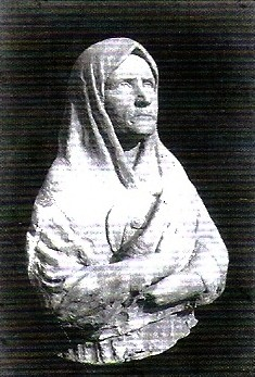 (21) Россия (1917г.)
