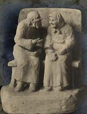 (11) Мы были молоды тогда (1909г.)