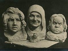 (7) Гаммы души (1907г.)