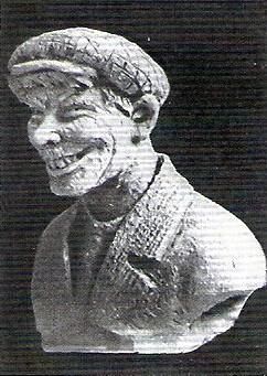 (21) Трепач (1926г.)