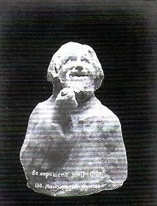 (21) В хорошем настроении (ок. 1910г.)