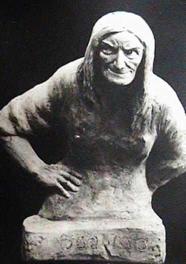 (16) Ведьма наших дней (1909г.)