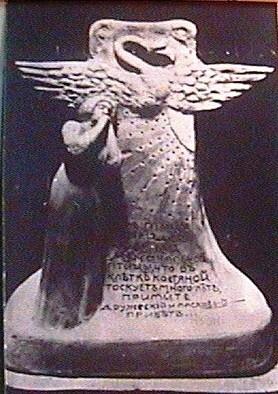 (16) Орнис (1910г.)