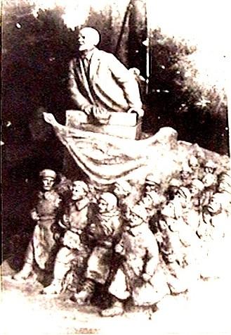 (16) Эскизный проект памятника В.И. Ленину (1932г.)