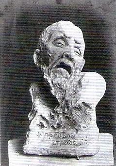 (21) У предела страданий (ок. 1911г.)