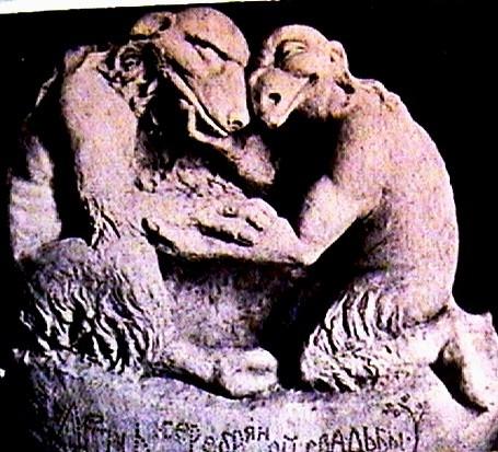 (16) День серебряной свадьбы (1914г.)