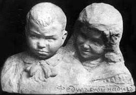 (1) Федул губы надул (1910г.)