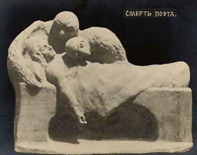 (11) Смерть поэта (1910г.)