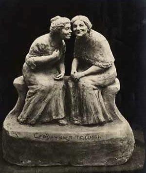 (11) Сердечные тайны (1910г.)