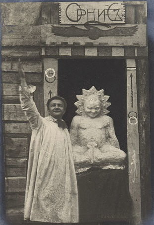 (8) Хвала Ермошке - богу счастья! (1909г.)