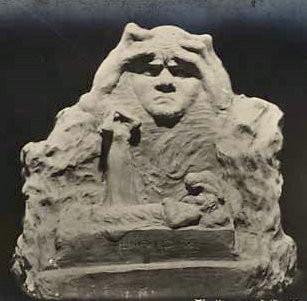(11) Рок (ок. 1910г.)
