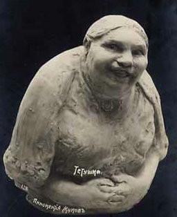 (11) Тётушка (1910г.)