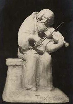 (11) Тихие песни (1907г.)