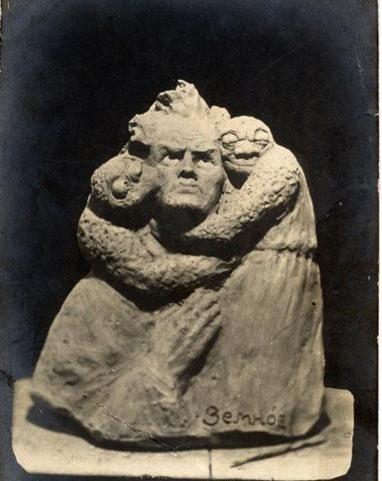 (19) Человек (Земное) (1910г.)
