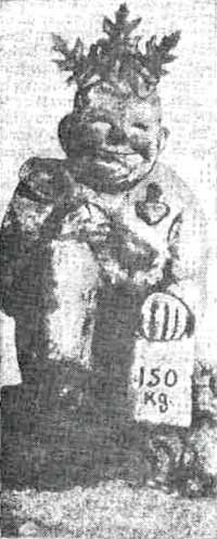 """(6) Бог счастья Санузка - покровитель """"Республики Санузии"""" (1927г.)"""