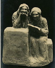 (7) Письмо от него (1911г.)