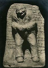 (7) Приказная строка (1906г.)