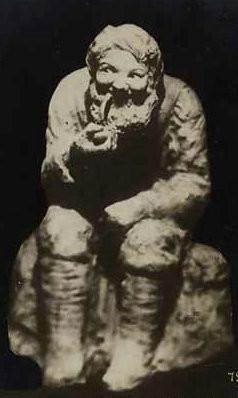 (11) Тэ-эк-с!.. (ок. 1908г.)