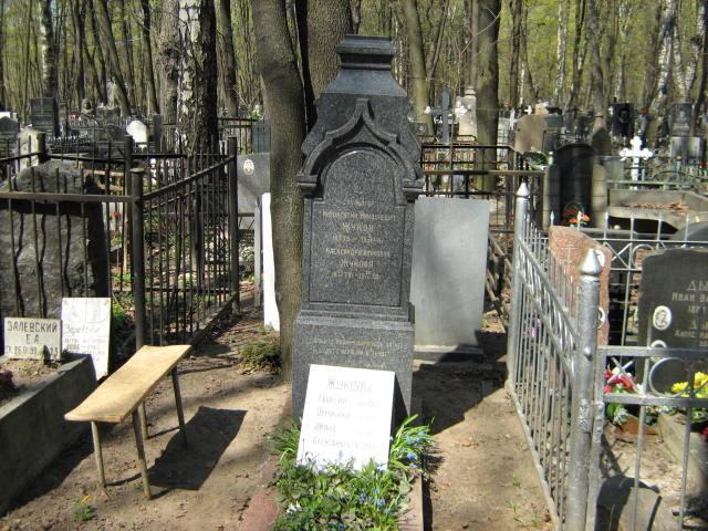 Семейная могила Жуковых на участке № 23 Введенского кладбища.