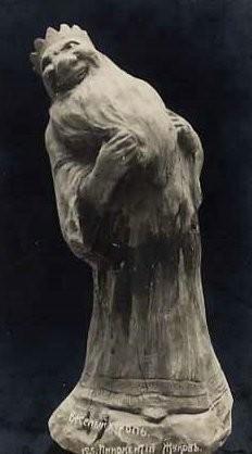 (11) Весёлый король (ок. 1909г.)
