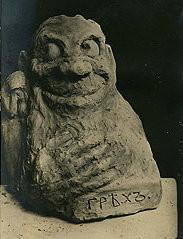 (7) Грех (1910г.)