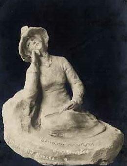 (11) Облака плывут (Старая дева) (ок. 1910г.)