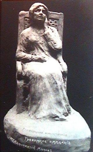 (16) Тревожное ожидание (1907г.)