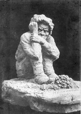 """(3) Каменщик: """"Проклятый город!"""" (1909г.)"""