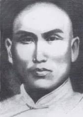 Yang Banhou 楊班候 (1837-1892)