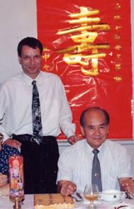 Meister Ke Qihua und Christian Unverzagt (Taiwan 1993)