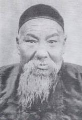 Yang Jianhou 楊健侯 (1839-1917)