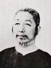 Zheng Manqing 鄭曼青
