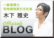 ブログのボタン画像