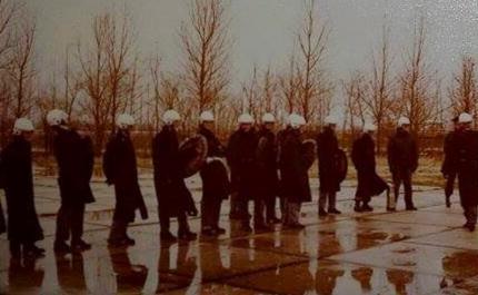 Opleiding Gestichtswachter januari 1979