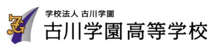常盤木学園高校,宮城県仙台市,私立高校,女子校