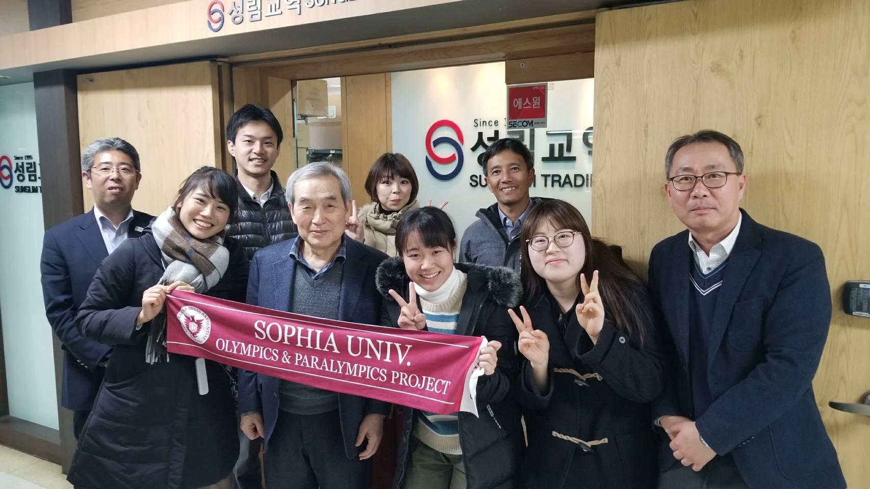 韓国の義肢装具の輸出入を行っている企業を訪問