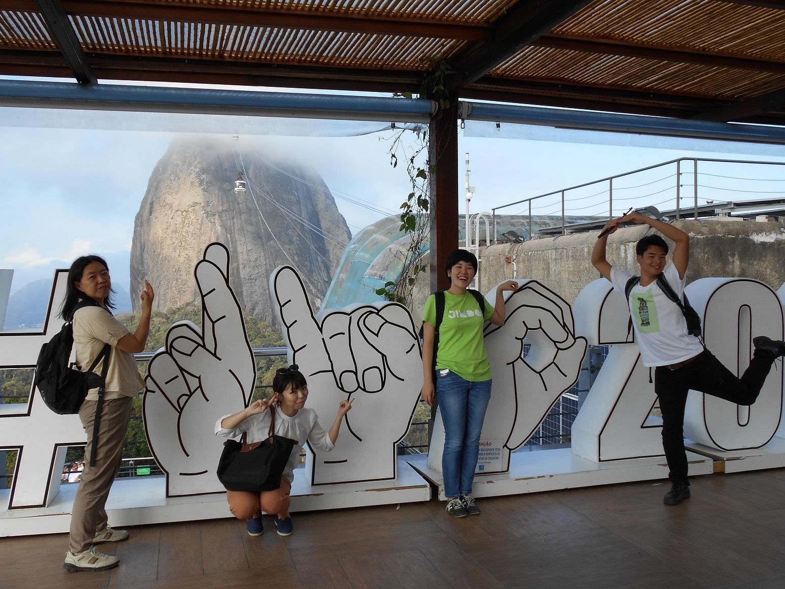 「#RIO2016」観光名所ポン・ジ・アスカールにて