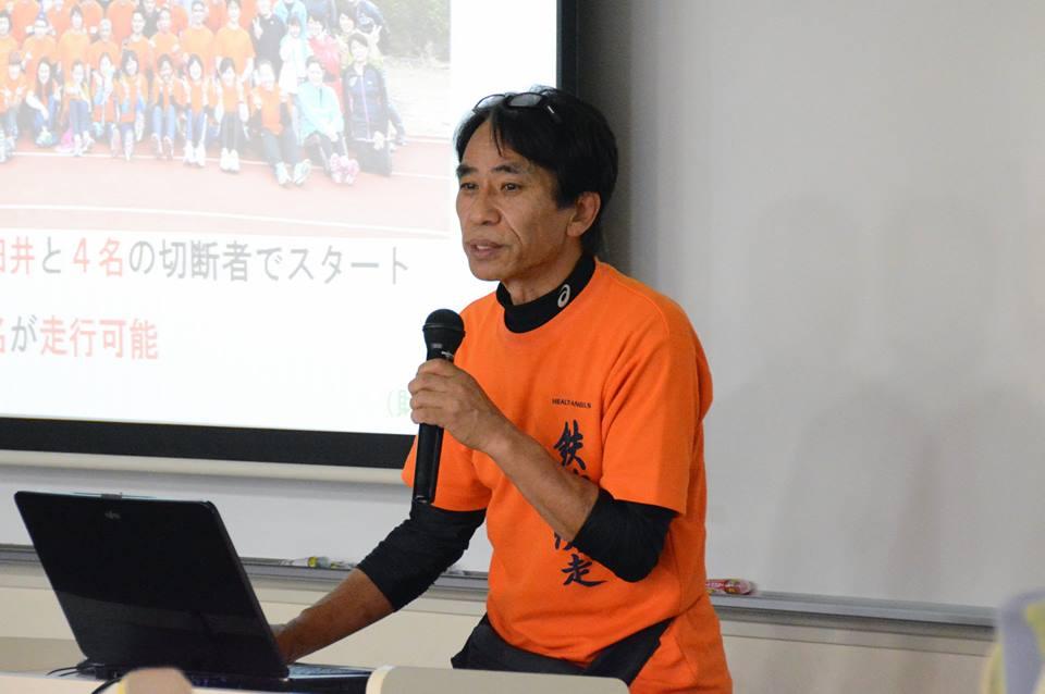 鉄道弘済会義肢装具サポートセンター 臼井二美男氏