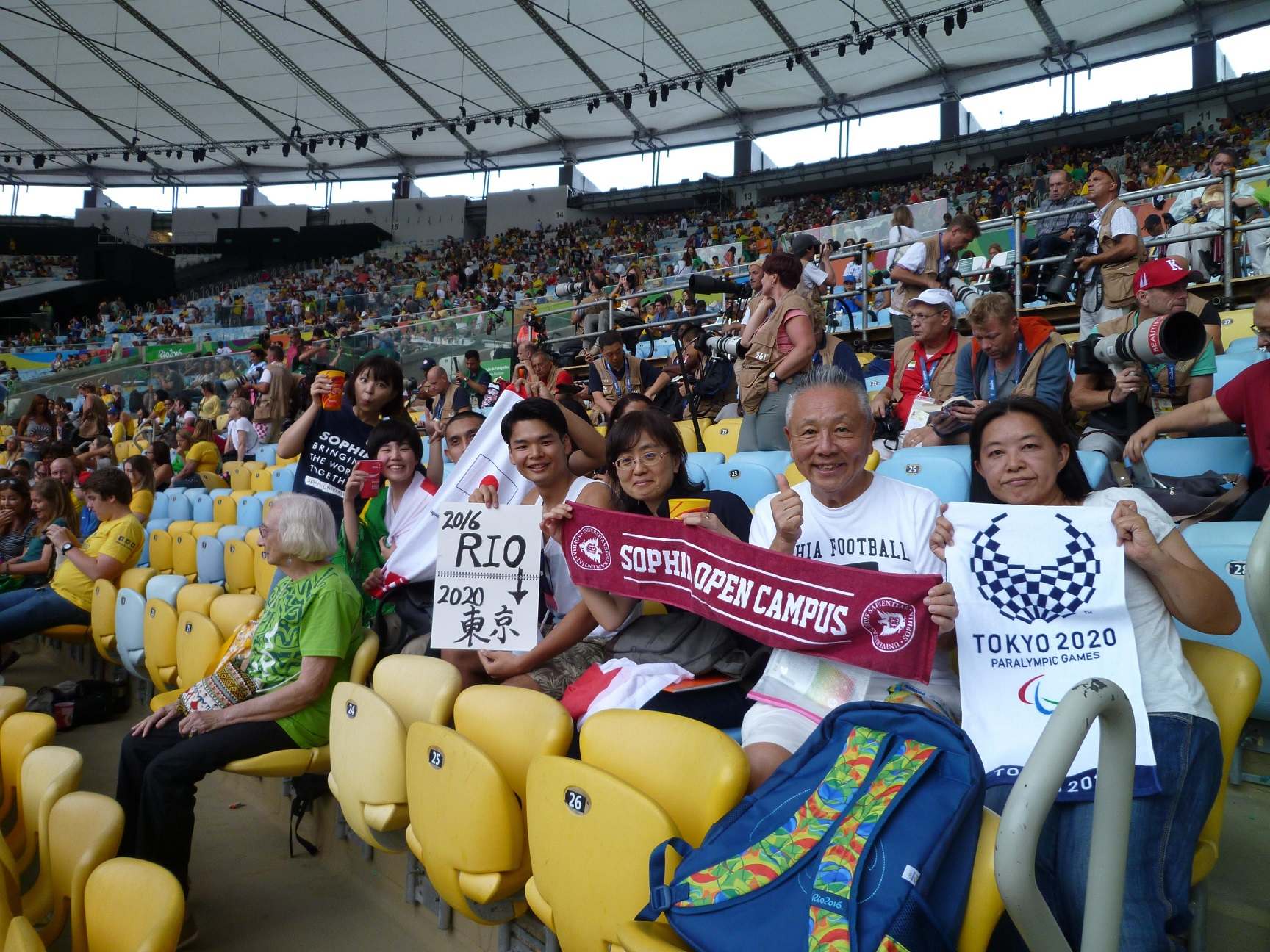 9月7日マラカナンスタジアムで行われた開会式に参加