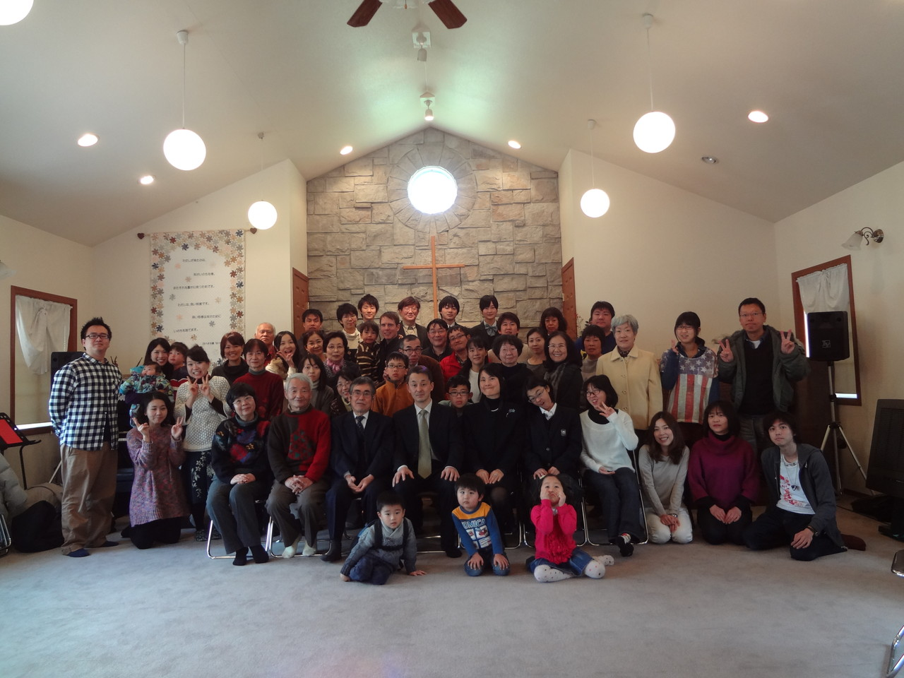 2014年1月1日 元旦礼拝