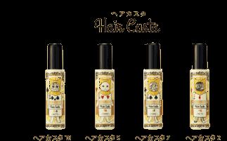 美容院KaLeのオススメスタイリング剤「スタイリング剤ウェーボ ジュカーラ ヘアカスタ」