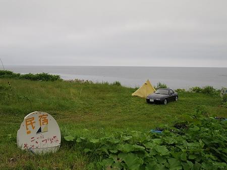 天気が良いと国後島が見えます(上画像では見えません) 2017年7月