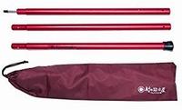 ELLISSEタープポール 185~215cm